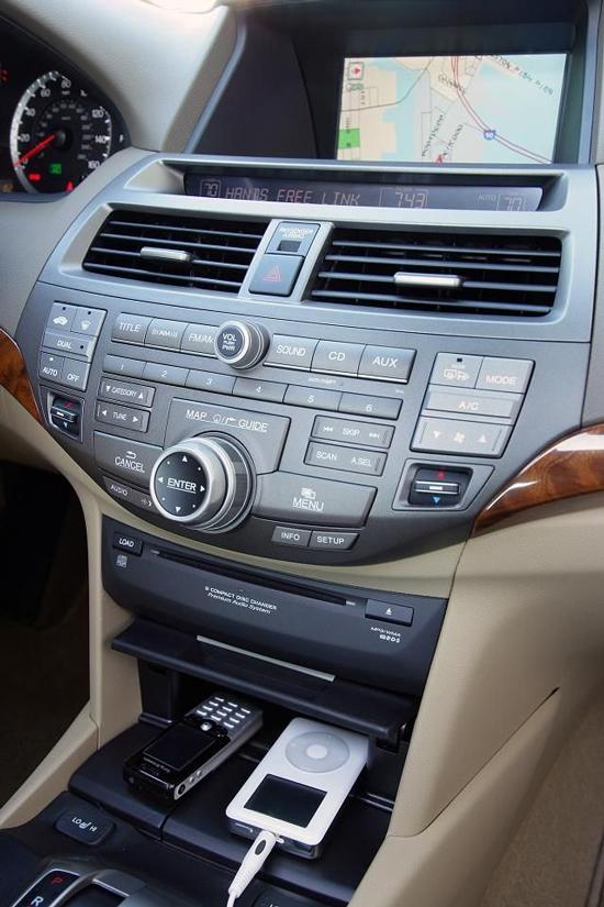 Dashboard Installation Kit (Car Audio Player Installation Kit) for Honda ACCORD 2008