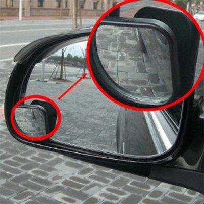 Fouring FU161 Blind Spot Mirror - Made in Korea