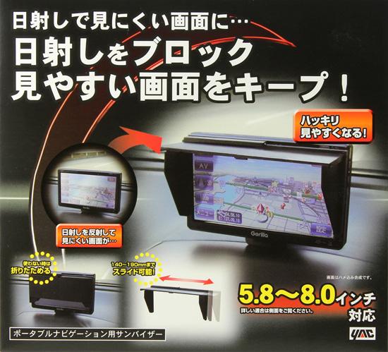 TechVision-Monitor-Visor-for-Glare-Reduction-01