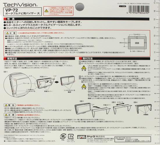 TechVision-Monitor-Visor-for-Glare-Reduction-02