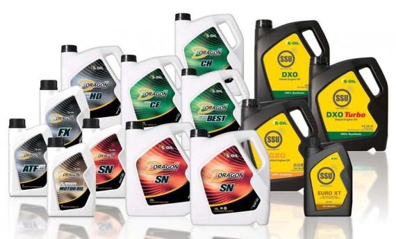 S-Oil Product Range