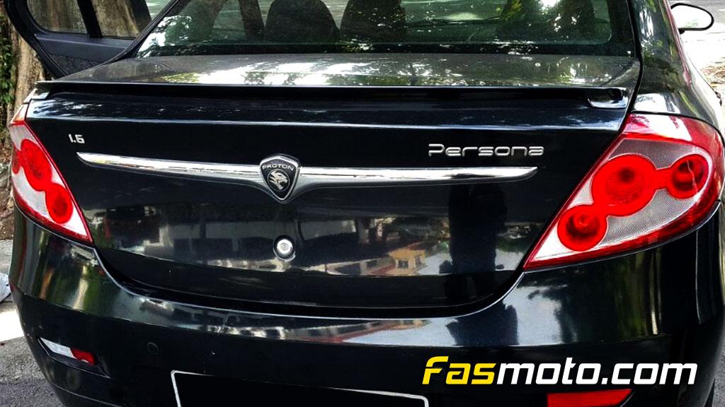 Proton Persona Rear View