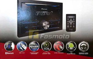 Pioneer FH-S505BT Double DIN CD USB Shortwave Car Radio