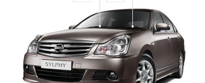 Nissan Sylphy Wiper Length PIAA Fasmoto Malaysia