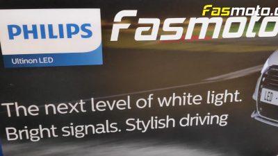 Showroom Episodes - Philips Automotive Lightings