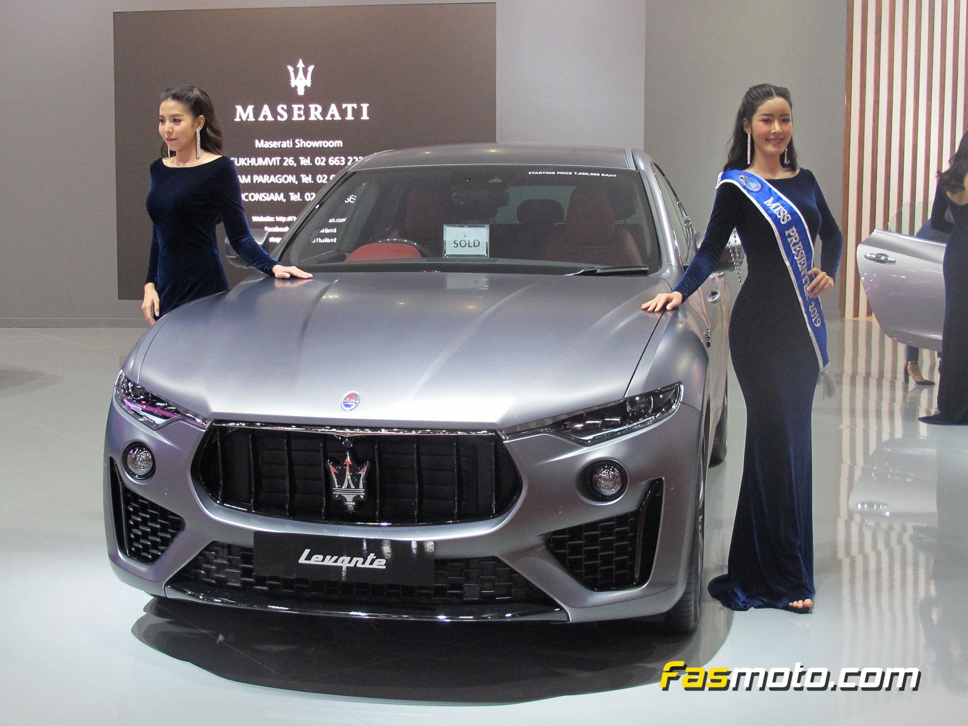 Maserti Levante with model